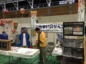産業祭り2015